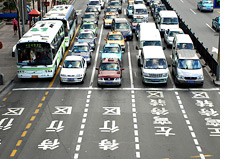 -- Cars at the traffic light in China --