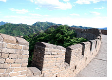 -- Great wall of China on a sunny day --