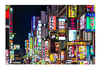 Tokyo, Japan - Billboards at night