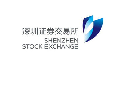 Shenzhen Stock Exchange - New Logo - Year 2015