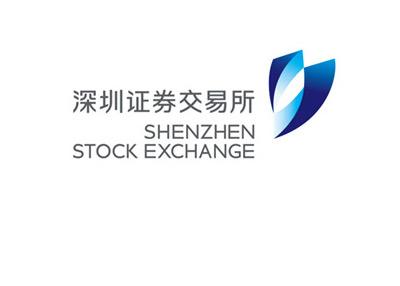 Shenzhen Stock Exchange - New Logo - Year 2015